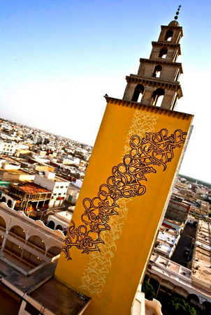 El Seed - An inspiring artist & entrepreneur creates elevating calligrafitti